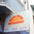 Sun Rise Restaurant