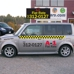 A-1 Flat Rate Taxi - CLOSED
