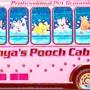 Tanya's Pooch Caboose