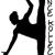 J. Dance Kollective