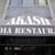 Akash India Restaurant