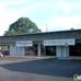 Yoshiko Health Spa