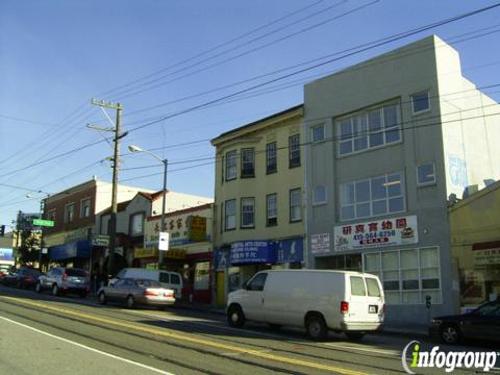 Doc-Fai Wong Martial Arts Center - San Francisco, CA