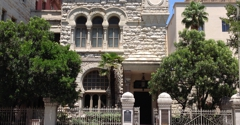 Law Offices of Pat Maloney - San Antonio, TX