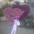 Gellings Floral Design
