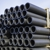Seaport Pipe & Industrial Supply
