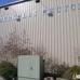 Berkeley Recycling Center