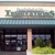 Temptations Everyday Gourmet