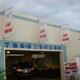 Miami Auto Spa
