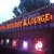 Cider Mill Lounge