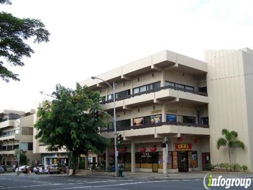 The World Journal Chinese Newspaper - Honolulu, HI