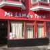 Mi Lindo Peru Restaurant