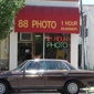 Dejavu Restaurant - Burlingame, CA