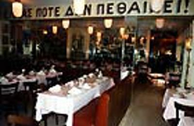 The Great Greek Restaurant - Sherman Oaks, CA
