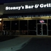 Stoney's Bar & Grill - CLOSED