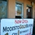 Modesto Gold Buyers On I Street