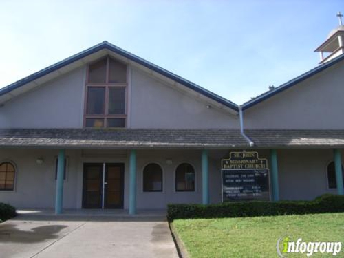 St. John Baptist Church - East Palo Alto, CA