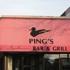 Ping Szechuan Bar and Grill