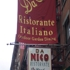 Da Nico Restaurant
