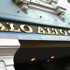 Palo Alto Grill