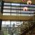 Solar Shield Window Tinting