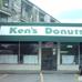 Ken's Doughnuts