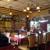 Porto-Fino Restaurant