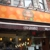 City Gourmet Deli Cafe