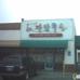 Manmi Bakery