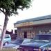 Osaka Massage Clinic