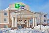 Holiday Inn Express & Suites OMAHA WEST, Omaha NE