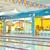 Goldfish Swim School - Fairview Park