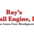 Ray's Small Engine Repair LLC