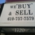 Ken's Vintage and Antiques Mall