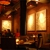 Dussini Loft Bar