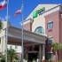 Holiday Inn Express & Suites Houston Medical Center
