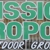 Mission Hydroponics Inc