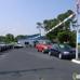 Rios Motors
