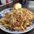 Rutt's Hawaiian Cafe & Catering