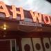 Ah-Wok Restaurant