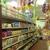 Mi Ranchito Mexican Store