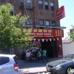 Huong Que Cafe