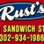 Rust Sandwich Station