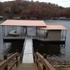 Rough Water Docks