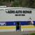 Aero Auto Repair