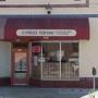 Dumpling Empire Corp
