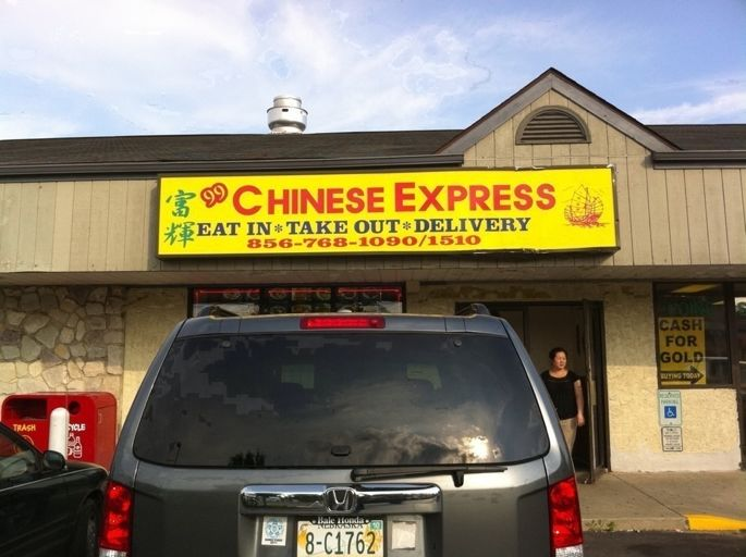 99 Chinese Express Inc, Berlin NJ