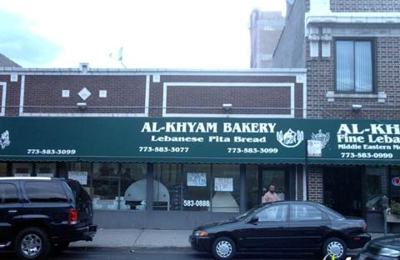 Al-Khyam Bakery & Grocery - Chicago, IL