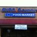 Euro Gourmet Food Market