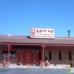 Hsiu Yu Chinese Restaurant